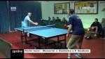 Stolní tenis – Memoriál J. Kudláčka a P. Smékala