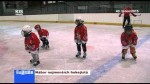 Nábor nejmenších hokejistů