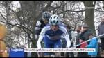 Hlinečtí cyklokrosaři úspěšně vstoupili do 2/2 sezóny