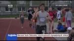 Okresní kolo Odznaku všestrannosti olympijských vítězů