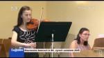 Slavnostní koncert k 60. výročí založení ZUŠ
