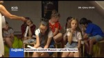 28/2019 Gymnazisté navštívili Muzeum v přírodě Vysočina