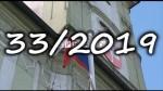 33/2019 Kompletní zpravodajství TV KIS Hlinsko