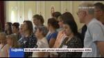 34/2019 Domov seniorů Drachtinka opět přivítal dobrovolníky z organizace ADRA