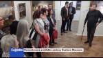43/2019 Komentovaná prohlídka výstavy Gustava Macouna