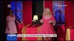 39/2020 Travesti show Techtle Mechtle a Kočky v MFC