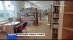 44/2020 Knihovna pro veřejnost uzavřena