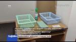 06/2021 Bezkontaktní půjčování a vracení knih